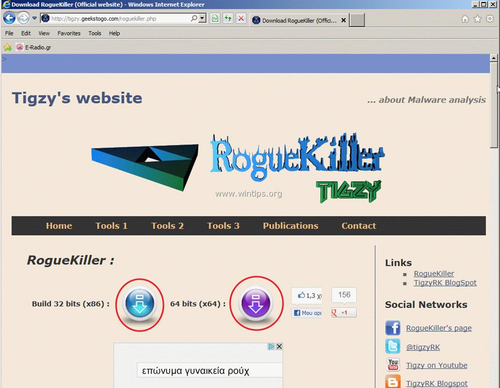 Remove ad.xtendmedia, ad.yieldmanager, ad.doubleclick.net browser ...