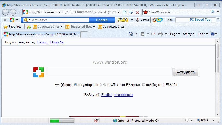 download sweetim toolbar for firefox