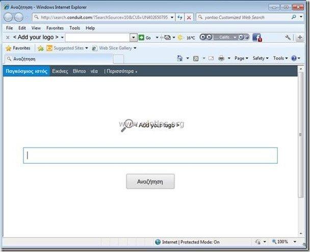 yontoo-toolbar