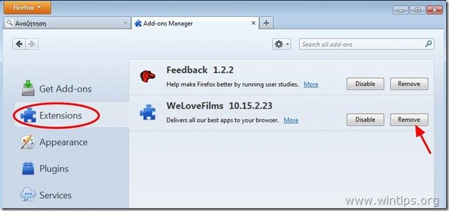 remove-welovefilms-extension-firefox[3]
